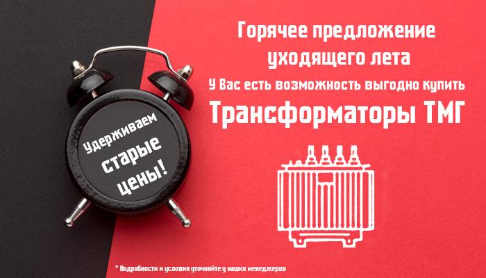 old_price С днем победы!